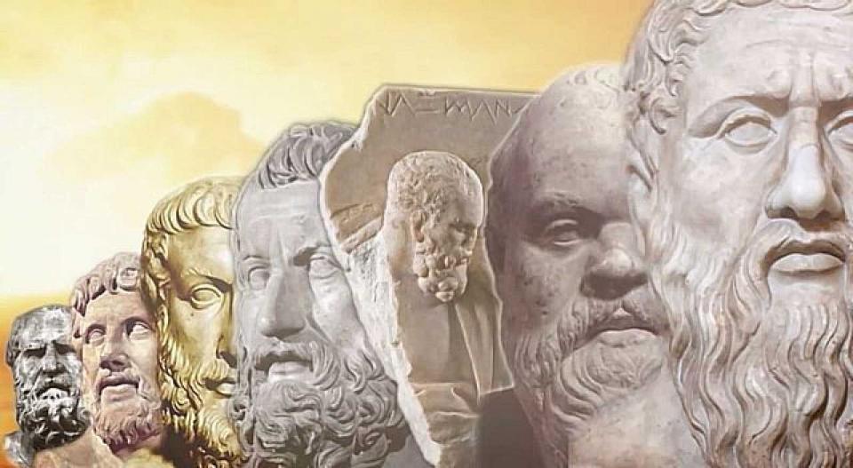 Reflexiones cotidianas La filosofía y sus misterios