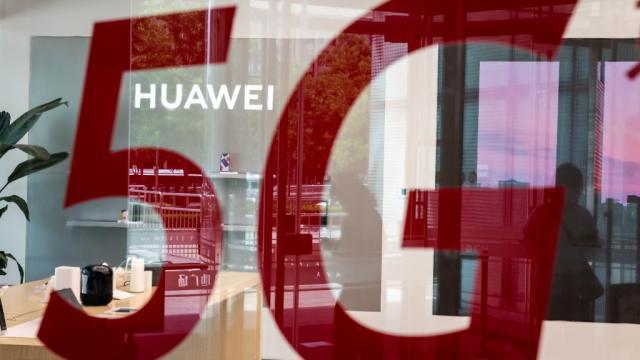 Empresa de telecomunicaciones Huawei