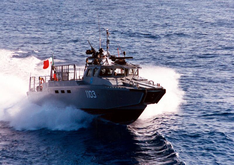Secretaría de la Marina