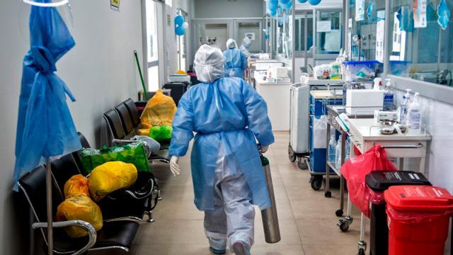 Hospital perú