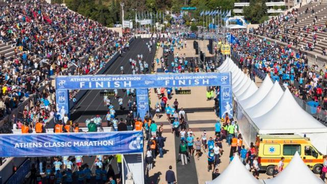 Maratón Atenas