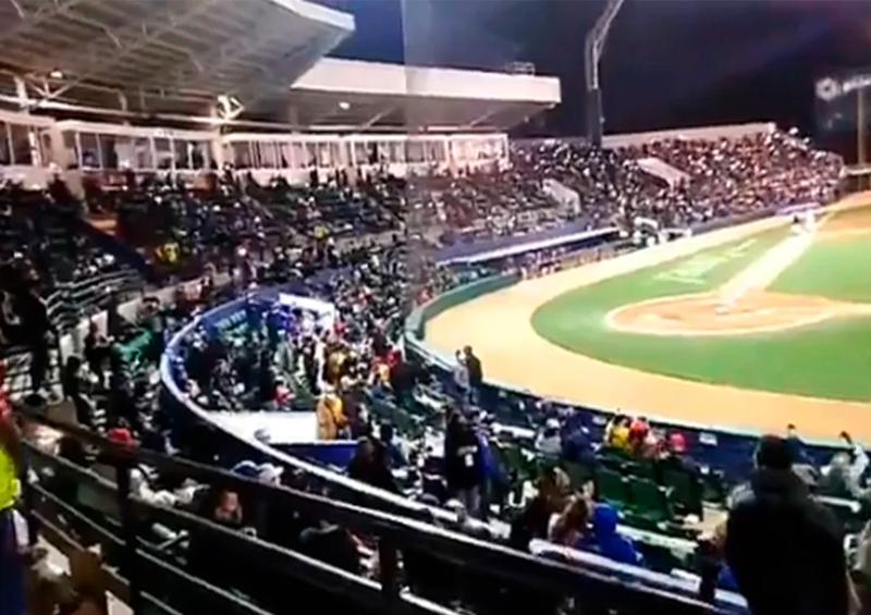 Liga Mexicana del Pacífico vuelve a violar protocolos de sanidad