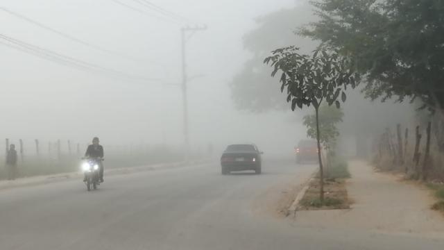 Neblina en Puerto Vallarta