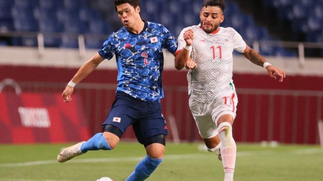 ¿Cuándo y dónde ver el partido México vs Japón
